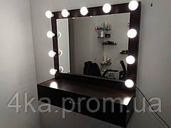 Зеркало с полочкой для роботы в салоне