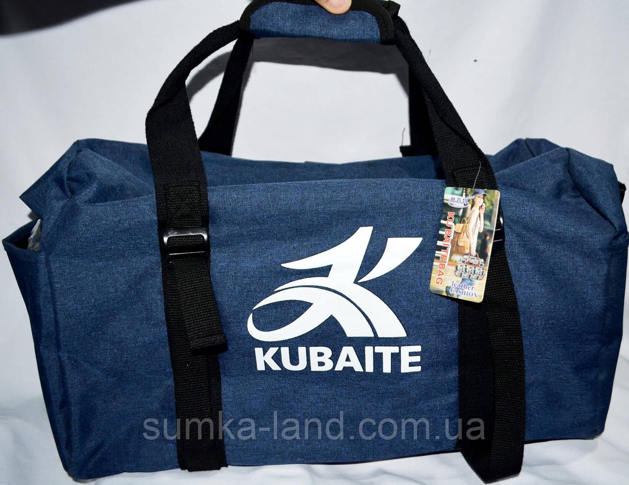 Дорожная и городская синяя сумка с разъемом USB 47*26 см