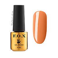 Гель лак оранжевый F.O.X gel-polish EUPHORIA, 6ml №602