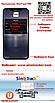 GPS-трекер для мотоциклов и скутеров SinoTrack ST-900 Original - Бесплатное приложение без абонплаты, фото 9
