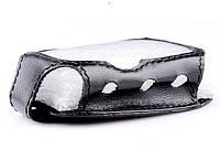 Чехольчик для брелков сигнализации Sheriff ZX 950,ZX 1060, Challenger X1, X2