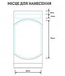 Зарядка беспроводная для смартфона 14*7*1,5 см, фото 5