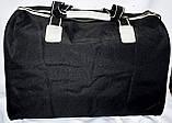 Женская дорожная и городская синяя сумка Sport 48*32 см, фото 2