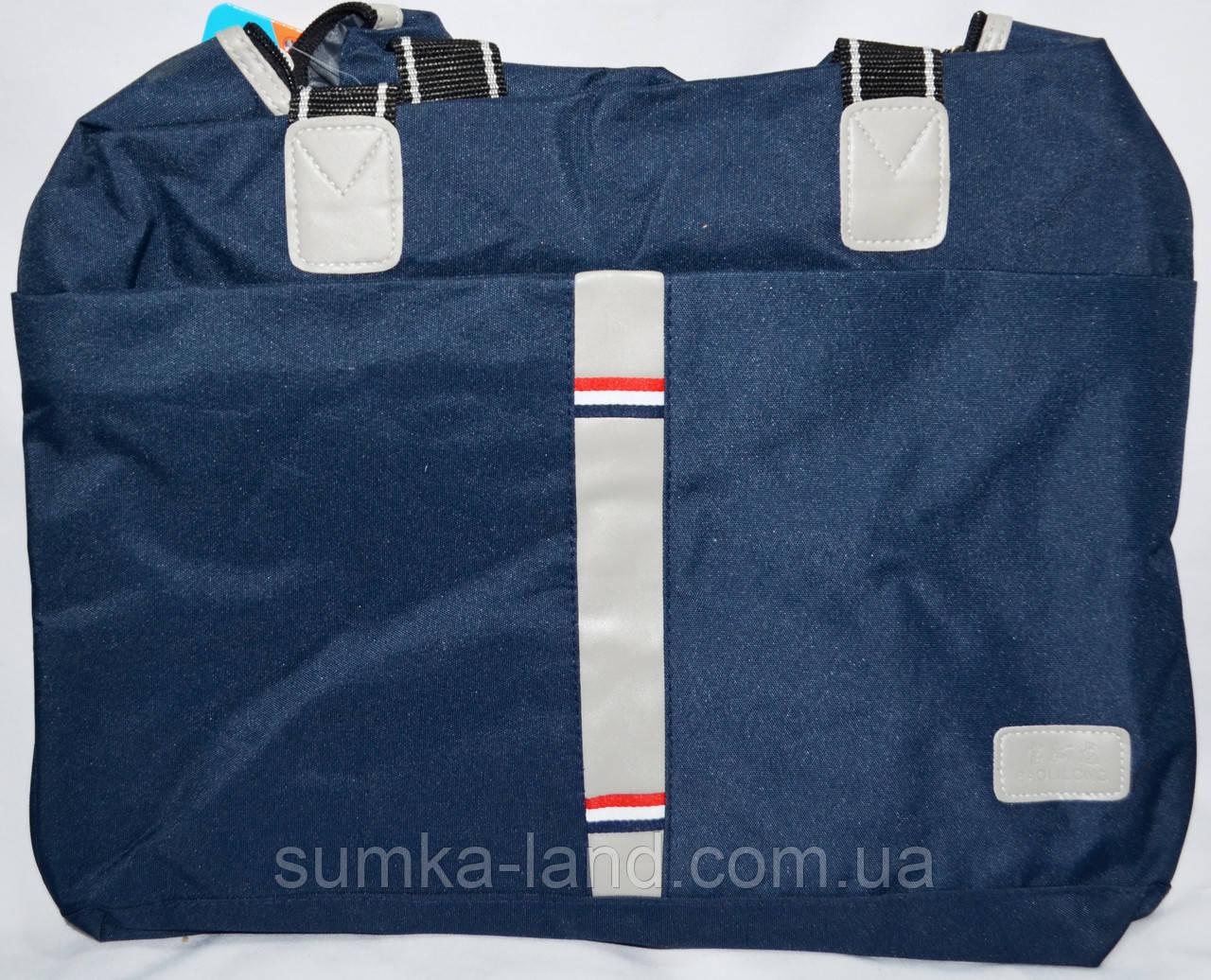 Женская дорожная и городская синяя сумка Sport 48*32 см