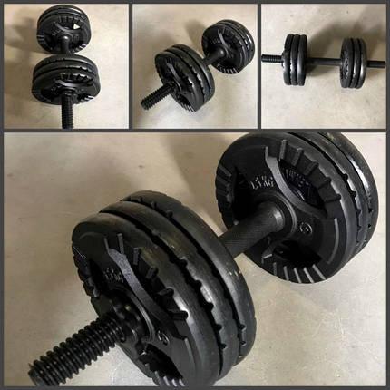 Комплект складальних гантель 17 кг чавунні млинці + грифи металопластикові (45см/30мм), фото 2