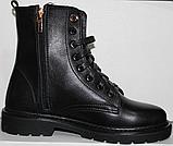 Ботинки зимние для девочки от производителя модель ДЖ6020-2, фото 5