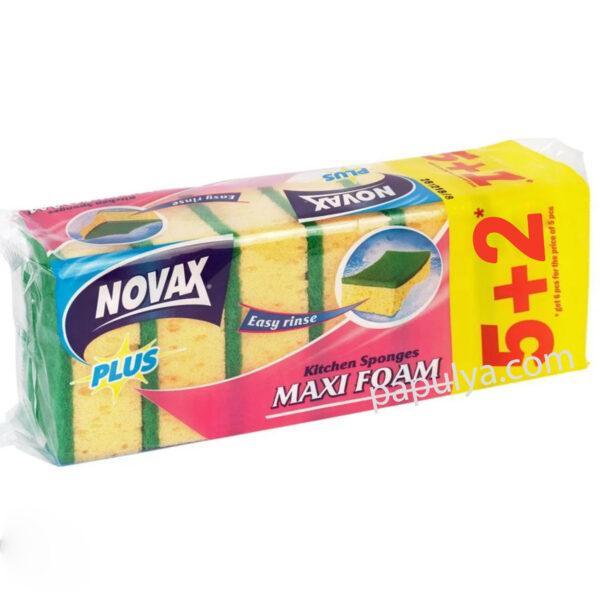 Губки кухонні великі Novax plus Maxi суперпена 5 + 2 шт в ПОДАРУНОК
