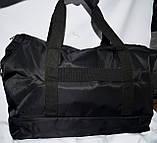Женская дорожная и городская синяя сумка 48*30 см, фото 3