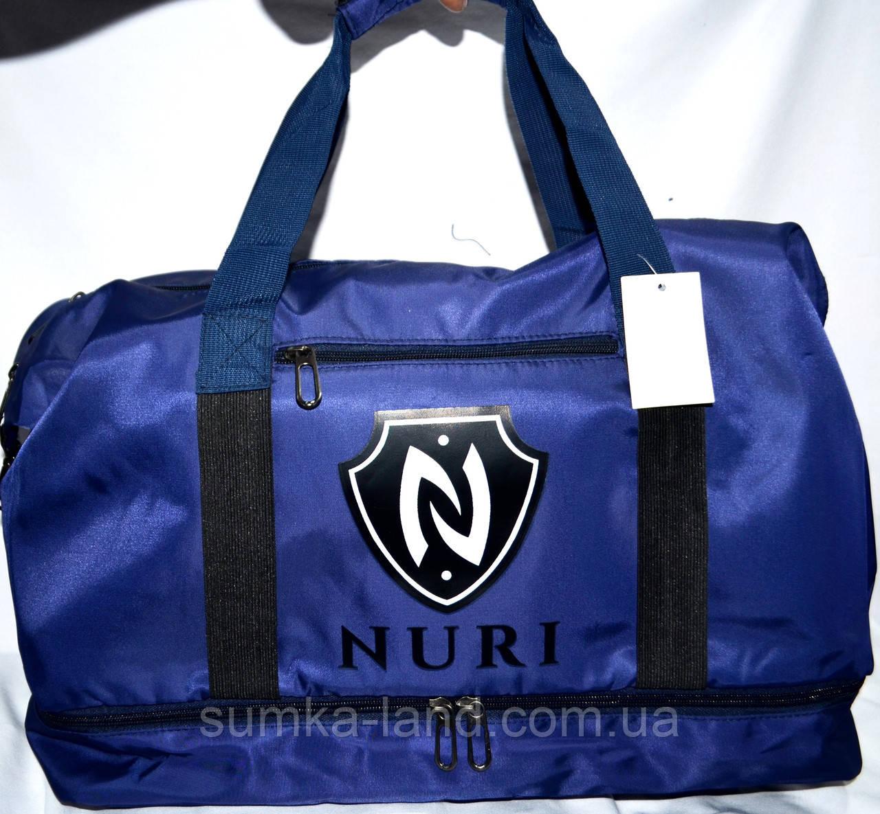 Женская дорожная и городская синяя сумка 48*30 см