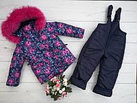 """Дитячий зимовий комбінезон+ штани """"Квіточка"""" на овчині дівчинка 3 роки"""