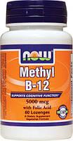 Метилкобаламин В-12 с Фолиевой кислотой 5000 мкг 60 таблеток из США, купить, цена, отзывы