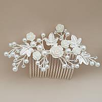 Гребінь для волосся в білому кольорі з квіточками і перлами
