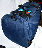 Дорожная и городская синяя сумка с черными ручками 45*30 см, фото 2