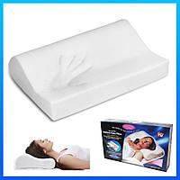 Подушка ортопедическая для здорового сна Memory Foam Pillow пенка мемори пилл с эффектом памяти