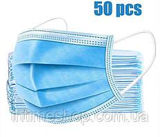 Одноразовые медицинские маски (50 шт./уп.) 3-х слойные Чудесник синие защитные маски (TI)