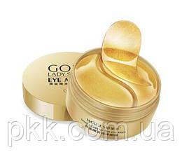 Гидрогелевые патчи для кожи вокруг глаз Images GOLD LADY SERIES Eye Mask с био-золотом антивозрастные 60 шт.