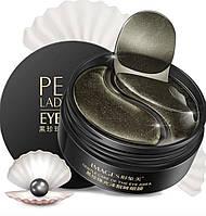 Гидрогелевые патчи для кожи вокруг глаз Images Pearl Lady Series Eye Mask с чёрным жемчугом 60 шт.