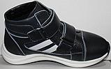 Ботинки на липучке зимние подростковые от производителя модель ДЖ6024, фото 3