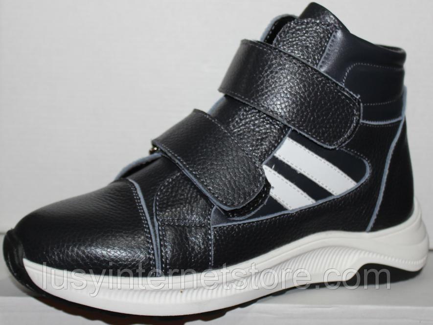 Ботинки на липучке зимние подростковые от производителя модель ДЖ6024