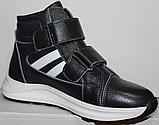 Ботинки на липучке зимние подростковые от производителя модель ДЖ6024, фото 2