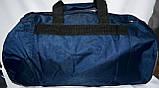 Дорожная и городская черная сумка 50*25 см, фото 2
