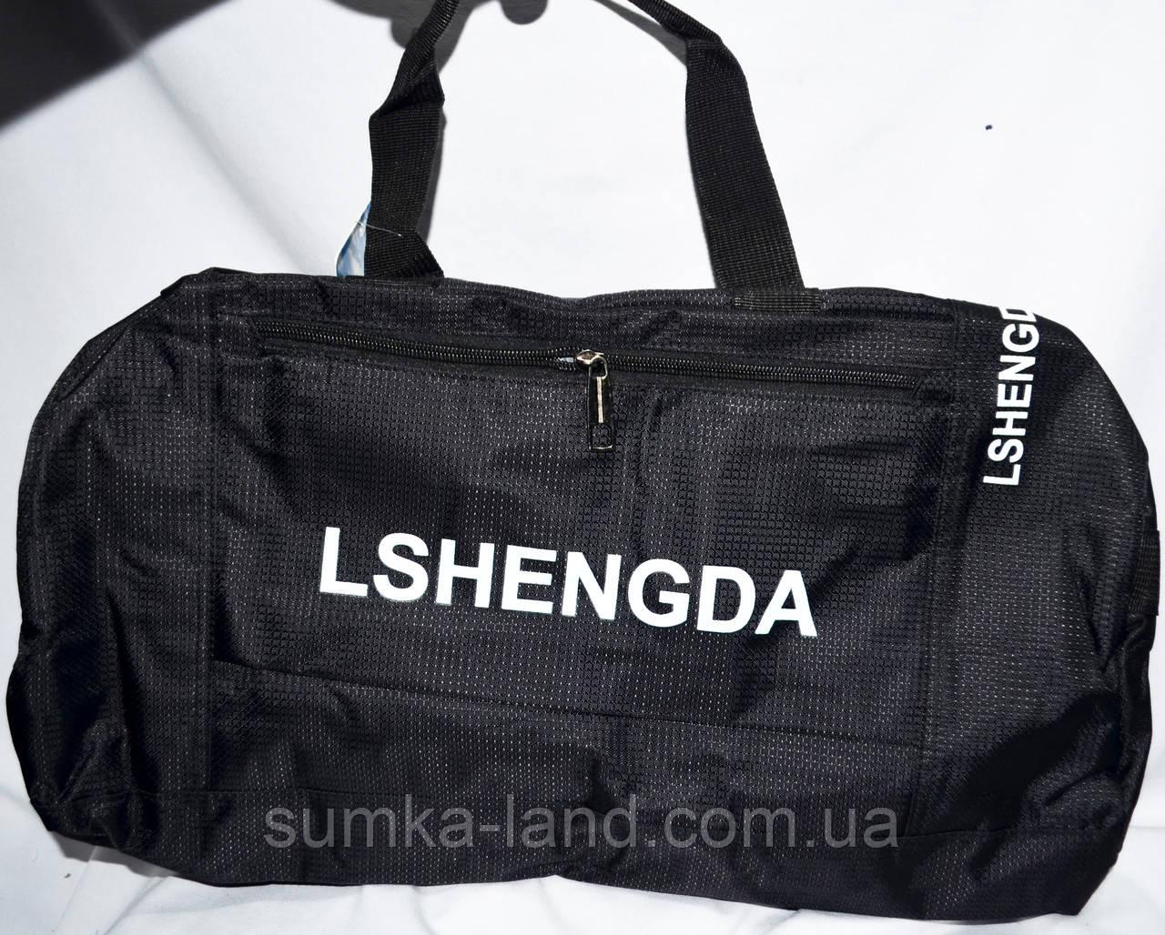 Дорожная и городская черная сумка 50*25 см