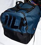 Дорожная и городская синяя с черным сумка 52*25 см, фото 2