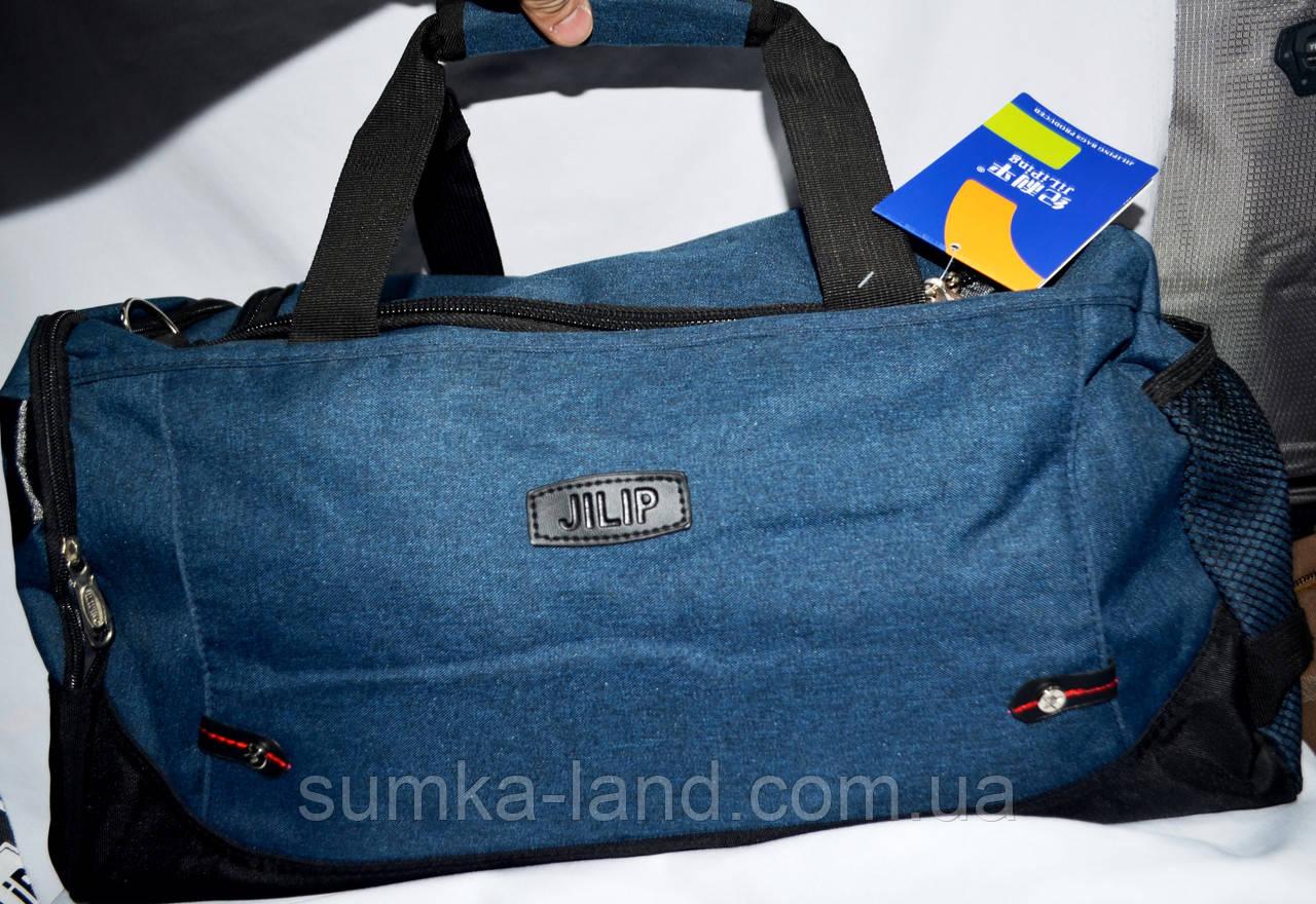 Дорожная и городская синяя с черным сумка 52*25 см