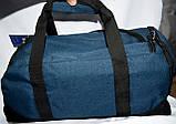 Дорожная и городская синяя с черным сумка 52*25 см, фото 3