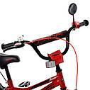 Велосипед детский PROF1 16д. Y16221 Prime,красный, фото 3