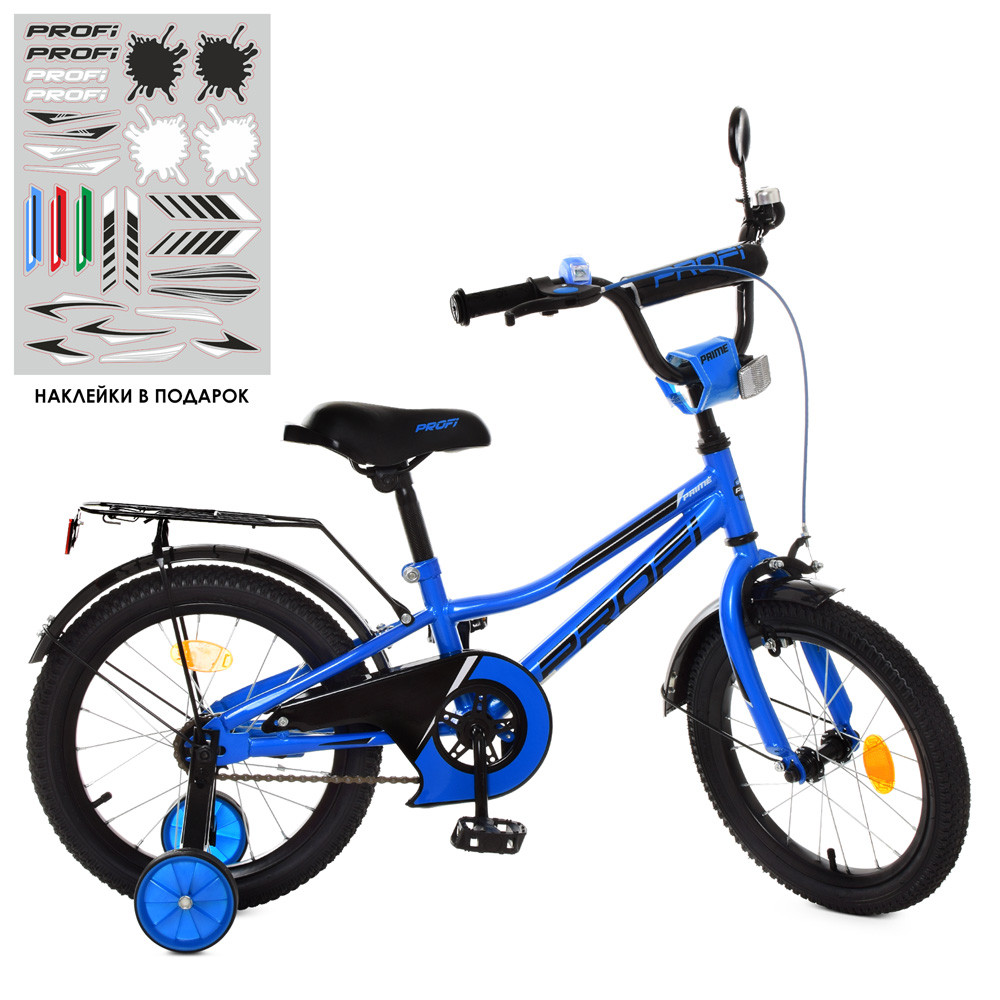 Велосипед детский PROF1 16д. Y16223 Prime, синий