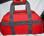 Женская дорожная и городская синяя сумка 45*25 см, фото 2