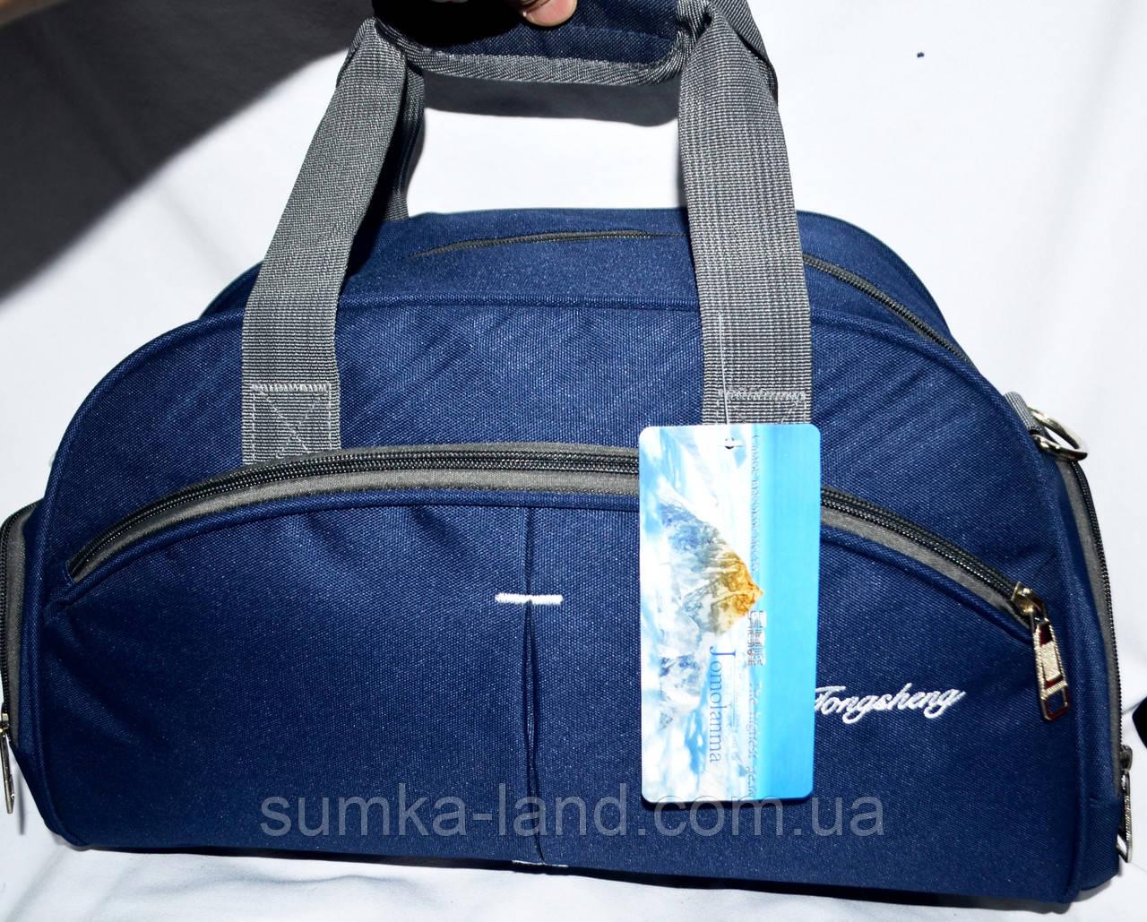 Женская дорожная и городская синяя сумка 45*25 см