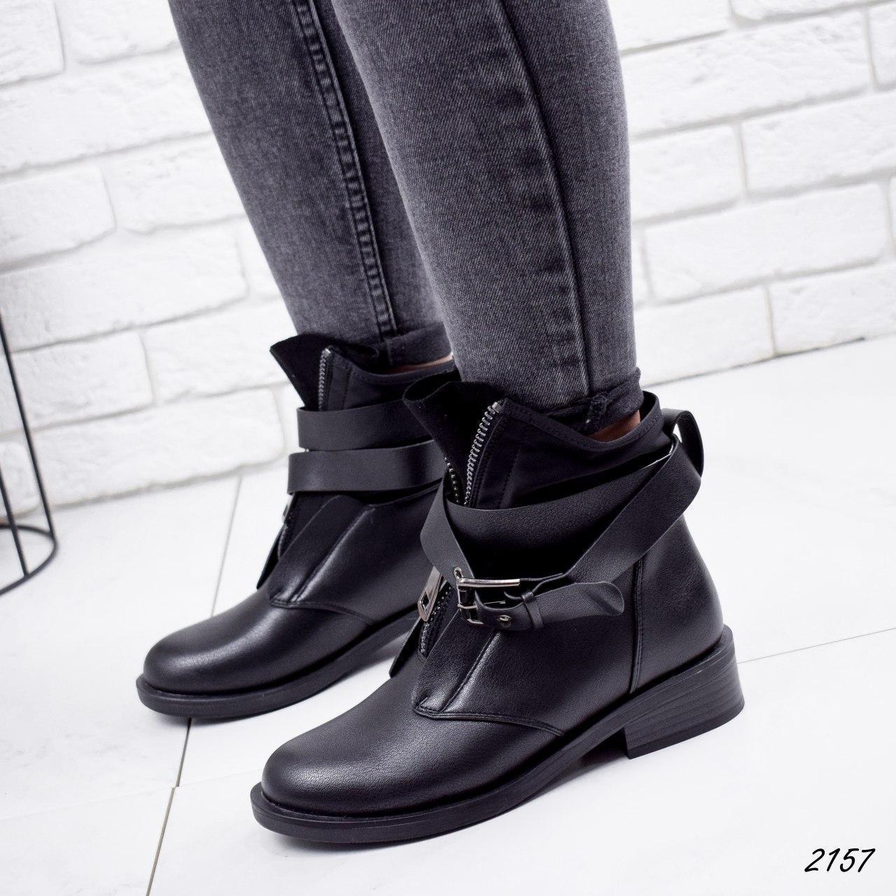 Ботинки женские черные, демисезонные из эко кожи. Черевики жіночі чорні з еко шкіри утеплені