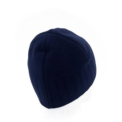 Шапка мужская Leks Полюс темно синяя         ( 24639287 m ), фото 2