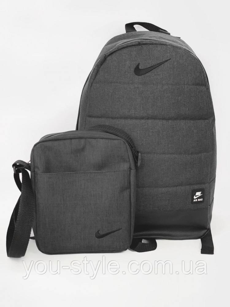 Комплект TWIX рюкзак Nike серый меланж + барсетка Nike темный  меланж
