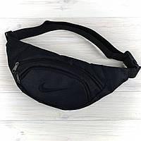 Мужская поясная сумка nike  Бананка, черная. Черный логотип, фото 1