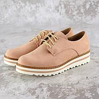 Женские туфли-лоферы пудровые 1035 (39 размер)
