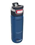 Бутылка для спорта BPA Free 750 мл, фото 4