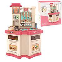 Детская игровая кухня Fun Cooking 848B с водой, паром, холодильником и вытяжкой (77x57x30 см)