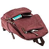 Компактный женский текстильный рюкзак Vintage 20195 Малиновый, фото 3