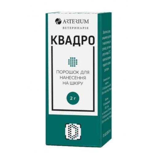 Артеріум Квадро ранозагоювальний порошок - Arterium Quadro 2 г