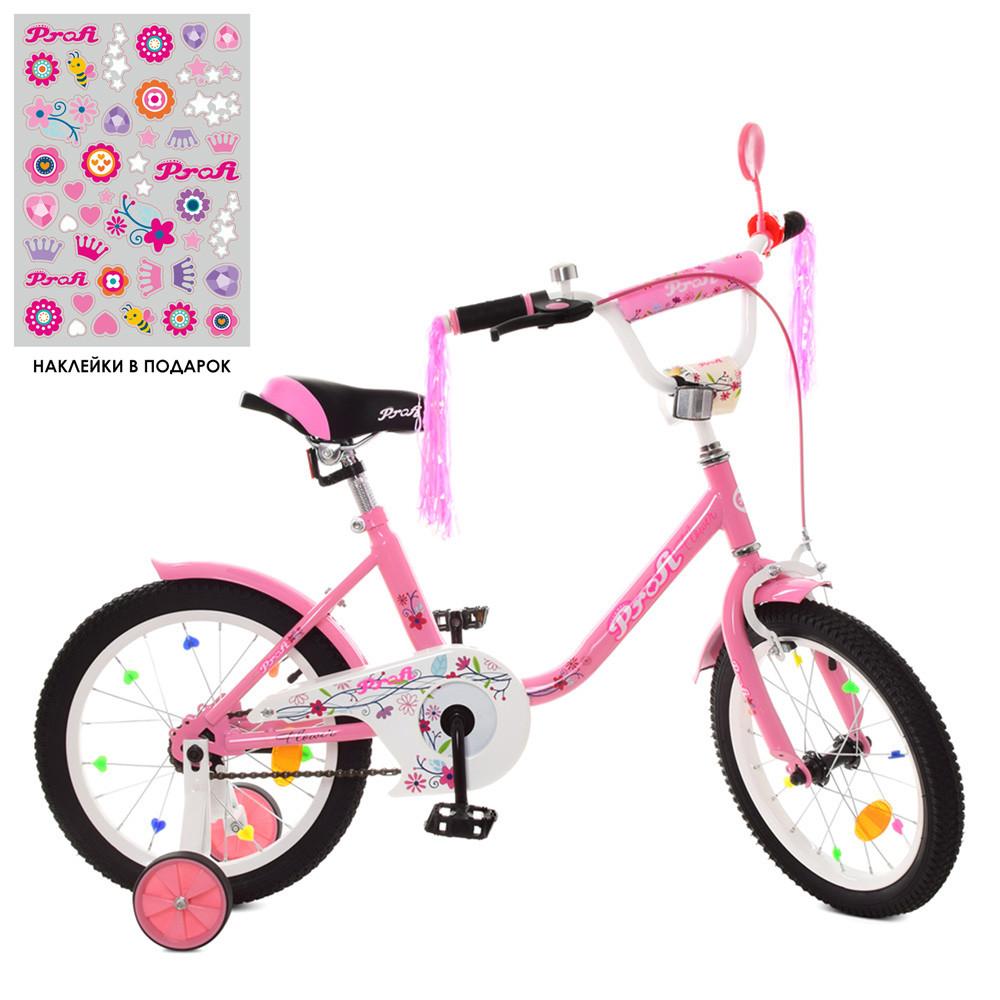 Велосипед дитячий PROF1 16д. Y1681 (1шт) Flower, рожевий,дзвінок,дод. колеса