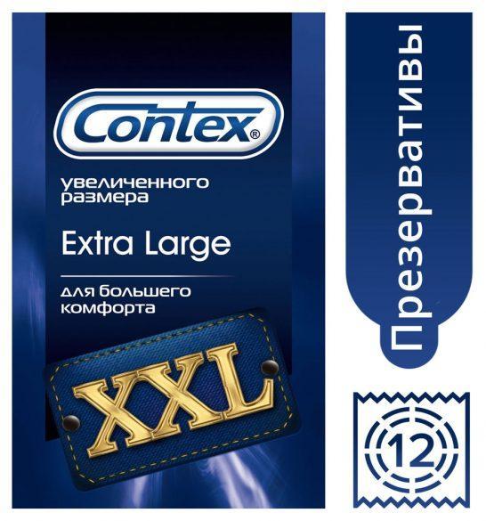 Презервативы Contex XXL Увеличенного размера 12 шт.