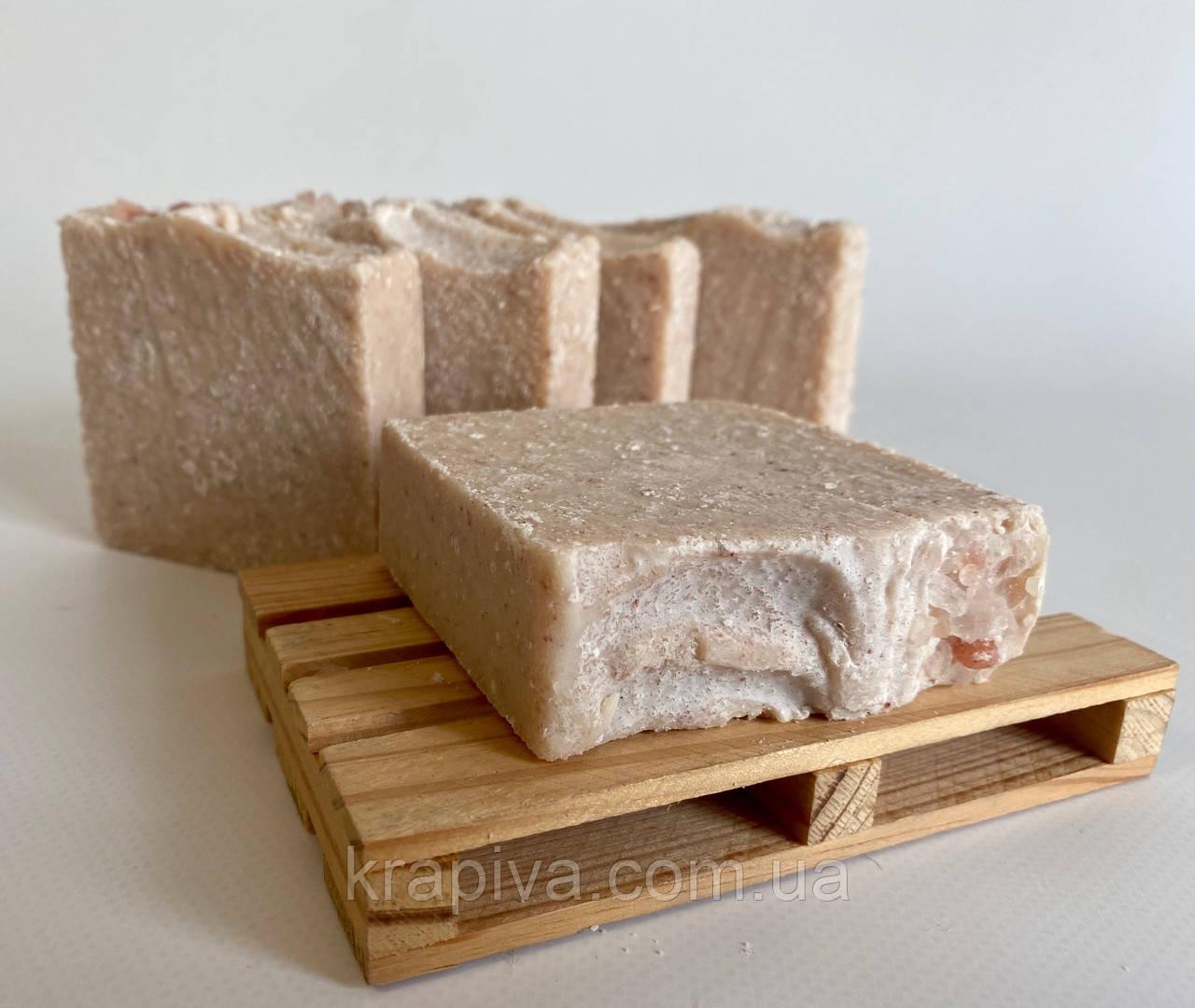 Натуральное мыло ручной работы с Гималайской солью 100-120г, натуральне мило ручної роботи гімалайською сіллю