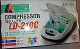 Інгалятор компресорний LD-210C для дорослих і дітей, універсальний, лікування верхніх і нижніх дих. шляхів, фото 2