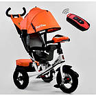 Трехколесный велосипед BEST TRIKE 7700 В с поворотным сиденьем и пультом, фото 5