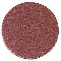 Шлифовальный круг без отверстий Ø75мм P100 (10шт) SIGMA (9120661), фото 1