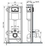 Система инсталляционная HIGH-TECH  без кнопки, фото 2