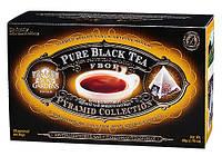 Черный чай San Gardens FBOP пирамида-пакет